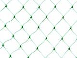 Nortene Síť proti ptákům Birdnet HDPE