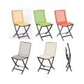 Twig židle hliníková žlutá Les Jardins